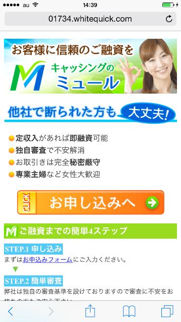 f:id:kimonoclub:20150604105826p:image