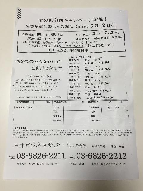 f:id:kimonoclub:20150604140042j:image