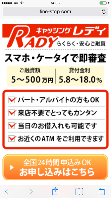 f:id:kimonoclub:20150604173514p:image