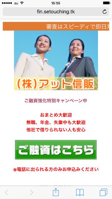 f:id:kimonoclub:20150610172635p:image