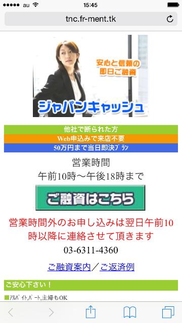 f:id:kimonoclub:20150616162401p:image