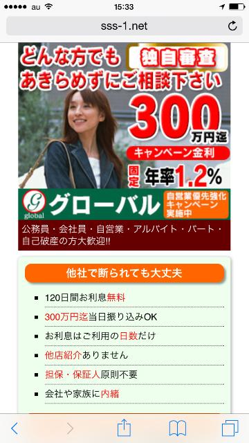 f:id:kimonoclub:20150619153700p:image