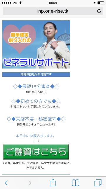 f:id:kimonoclub:20150624135838p:image