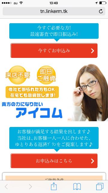 f:id:kimonoclub:20150624135858p:image