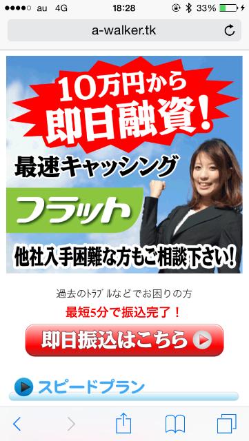 f:id:kimonoclub:20150630153630p:plain