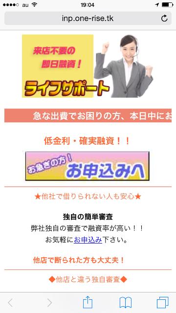 f:id:kimonoclub:20150707122349p:image