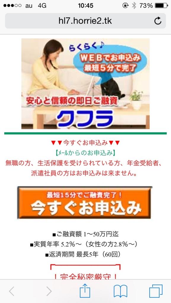 f:id:kimonoclub:20150725161814j:plain