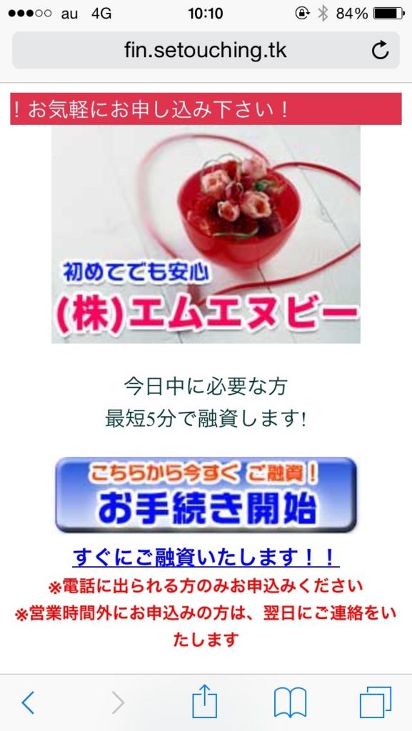 f:id:kimonoclub:20150728193026j:plain