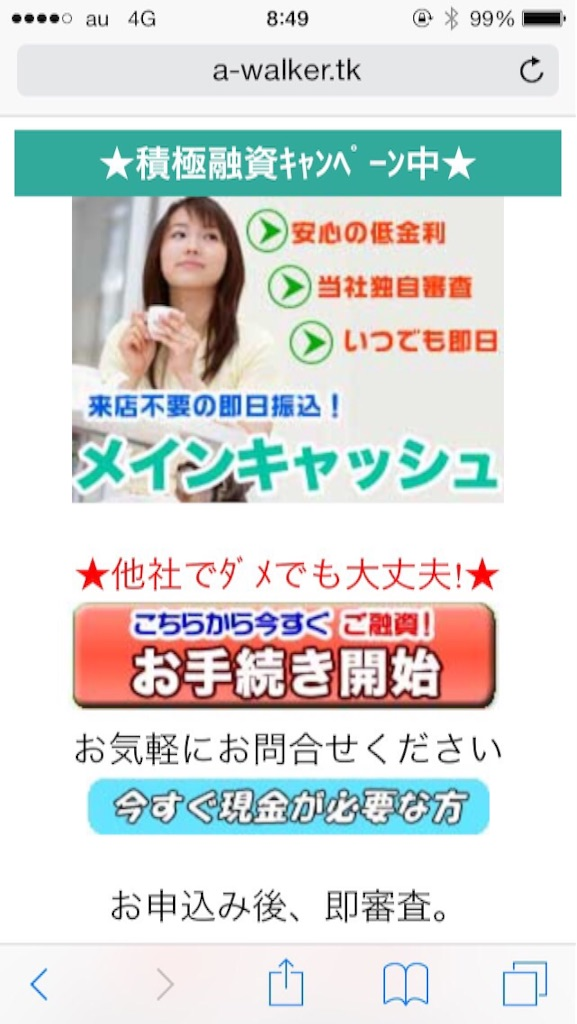 f:id:kimonoclub:20150801131101j:image