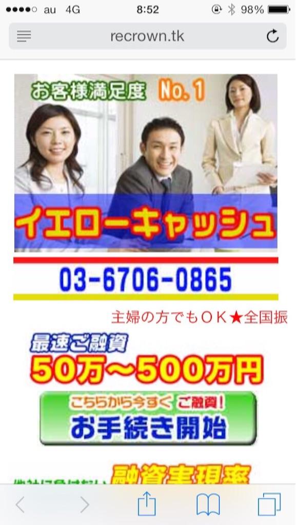 f:id:kimonoclub:20150801143411j:image