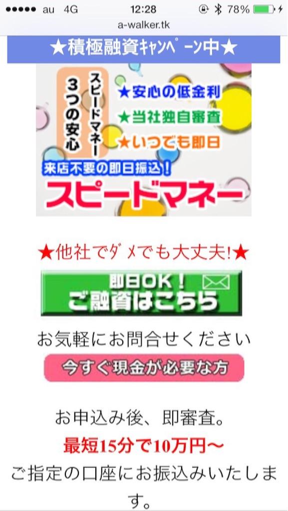 f:id:kimonoclub:20150804131530j:image