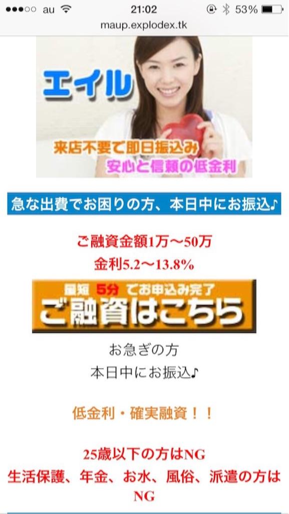 f:id:kimonoclub:20150814123920j:image