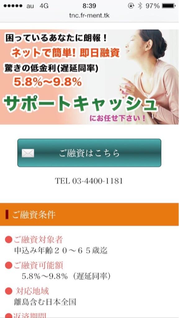 f:id:kimonoclub:20150818091159j:image