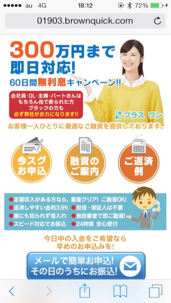 f:id:kimonoclub:20150821182000j:image