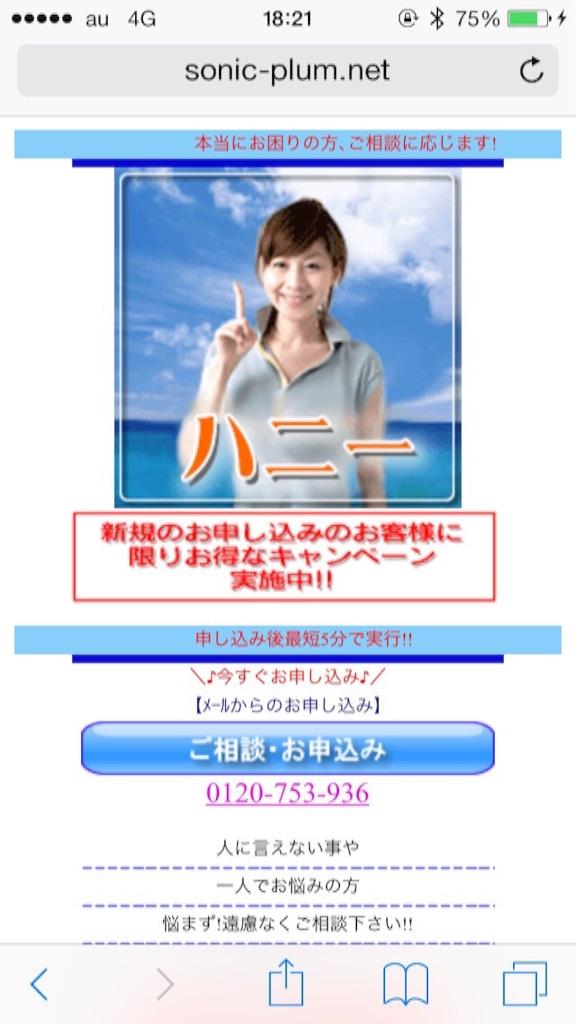 f:id:kimonoclub:20150822100747j:image