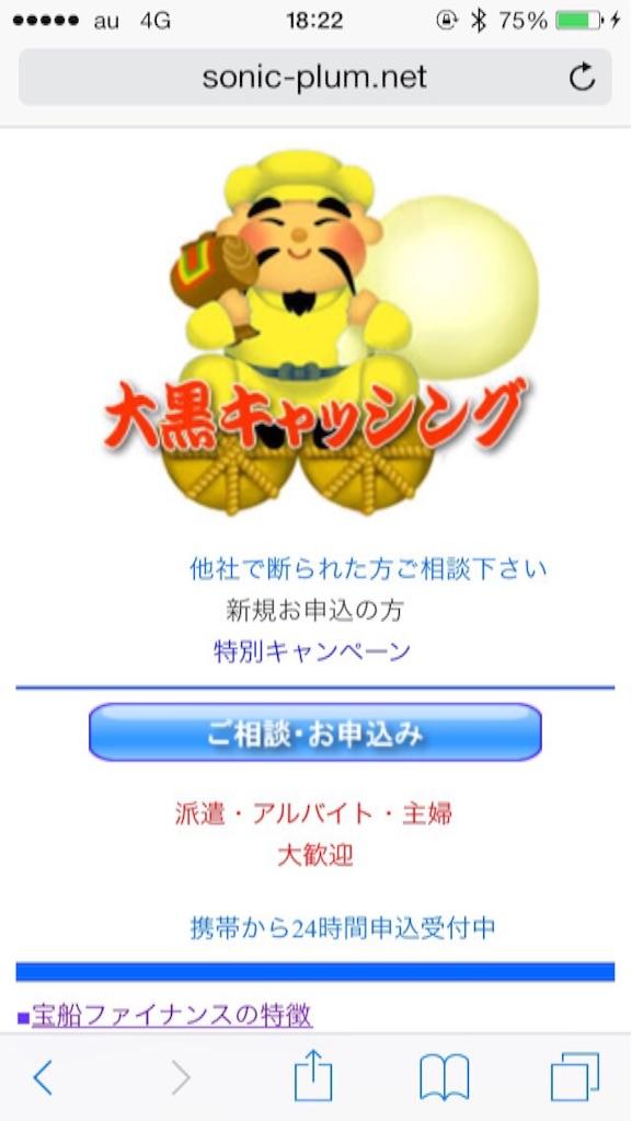 f:id:kimonoclub:20150822100756j:image