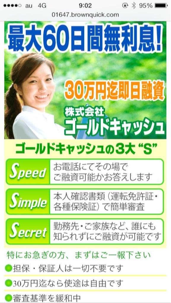 f:id:kimonoclub:20150825093949j:image