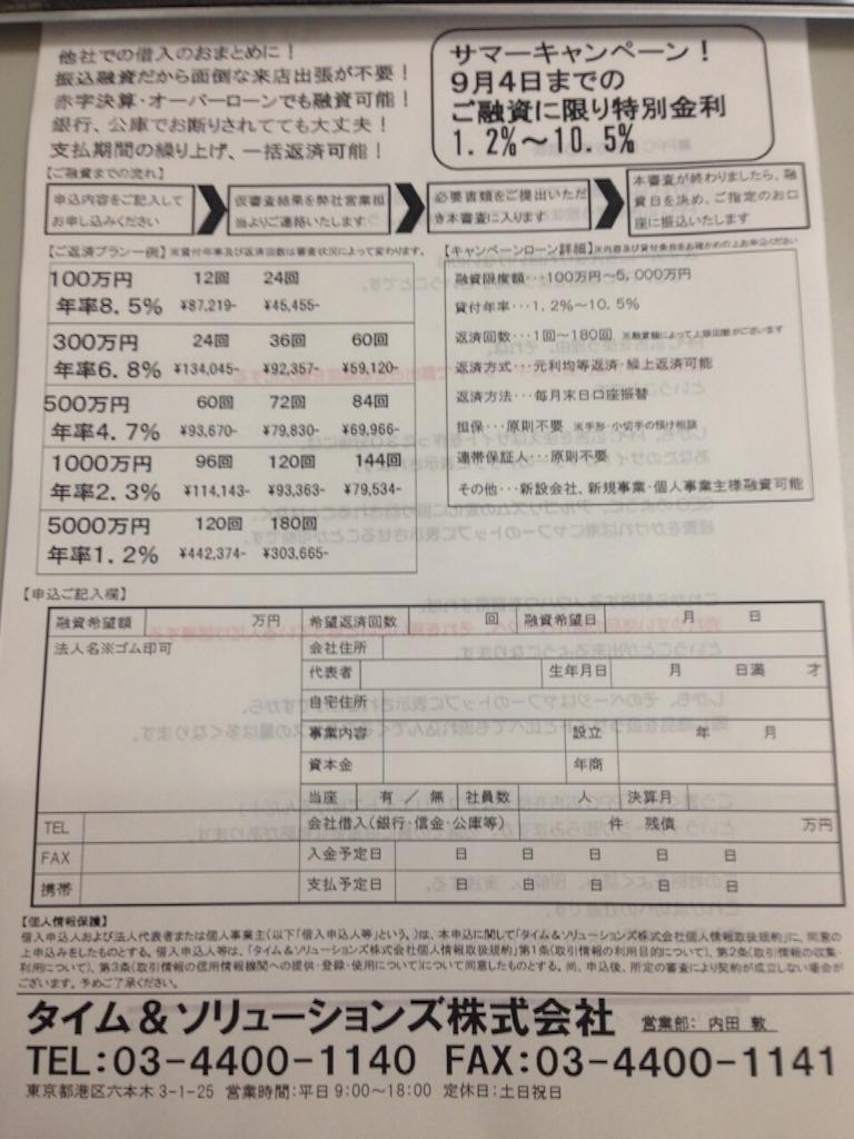 f:id:kimonoclub:20150827125122j:image