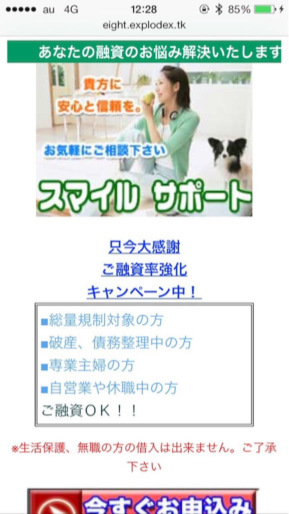 f:id:kimonoclub:20150828182724j:image