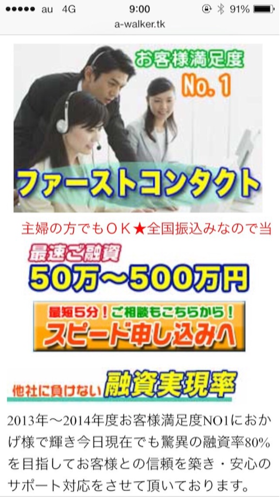 f:id:kimonoclub:20150829090403j:image