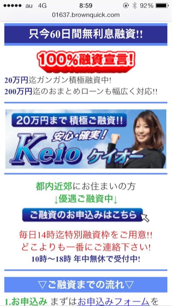 f:id:kimonoclub:20150829090414j:image