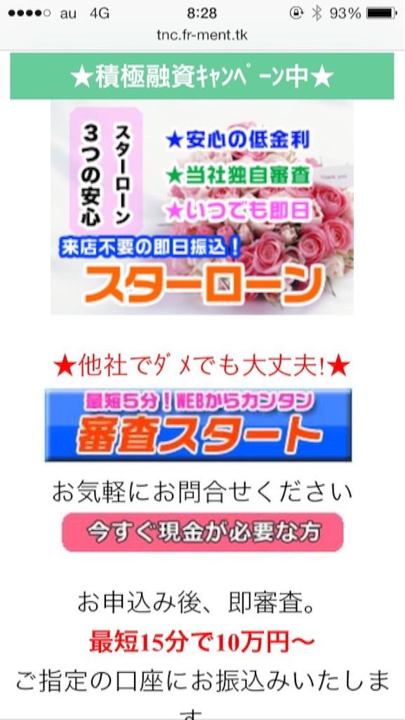 f:id:kimonoclub:20150831091557j:image