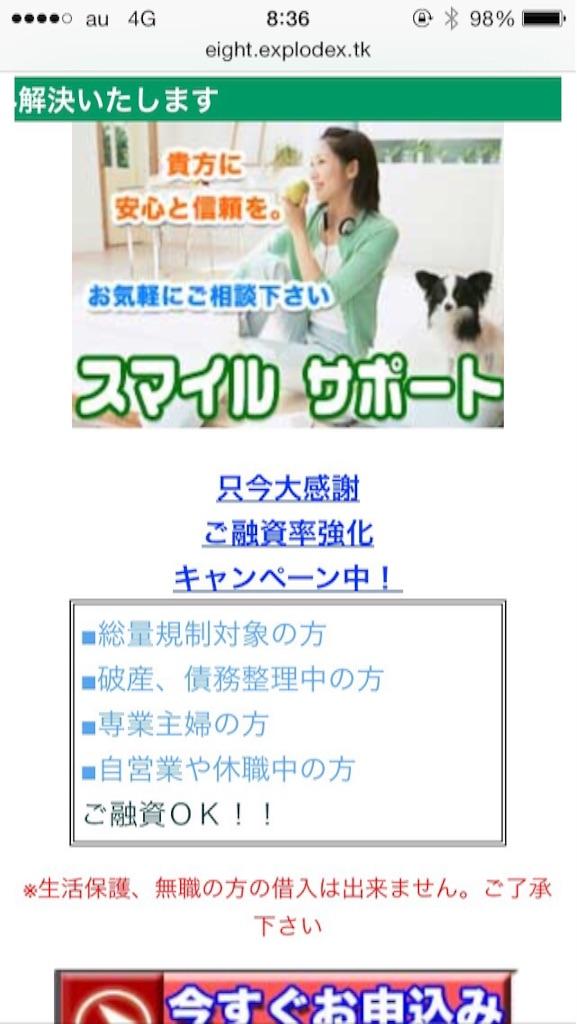 f:id:kimonoclub:20150902104711j:image