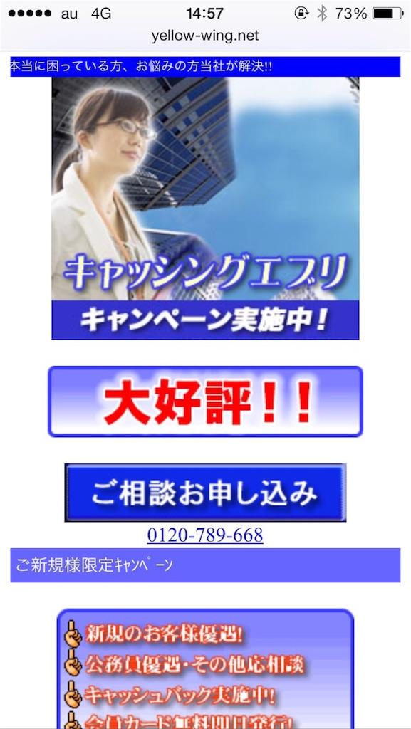 f:id:kimonoclub:20150925151159j:image