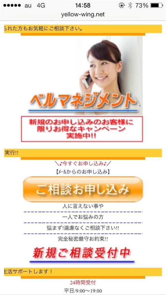 f:id:kimonoclub:20150925151212j:image
