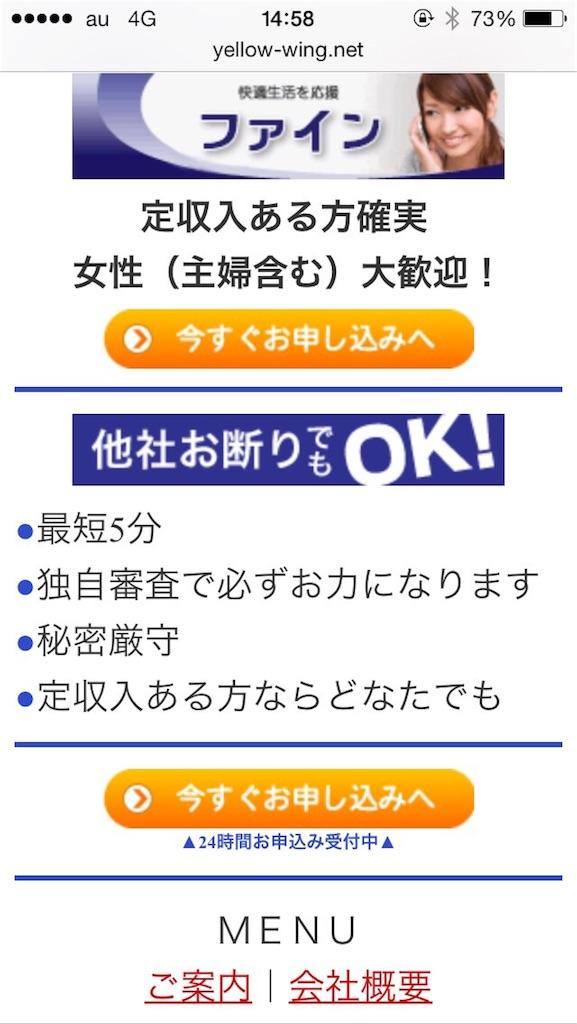 f:id:kimonoclub:20150925151224j:image