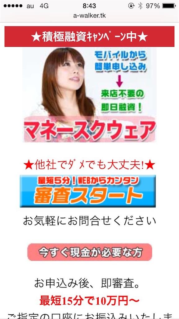 f:id:kimonoclub:20151005085713j:image