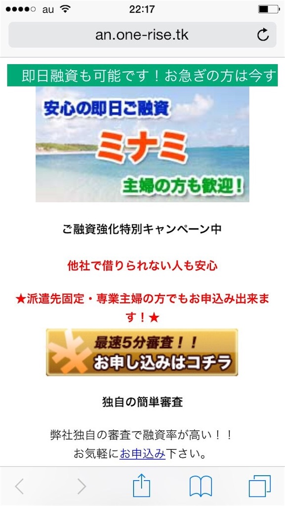 f:id:kimonoclub:20151007091000j:image