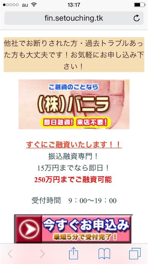f:id:kimonoclub:20151009093502j:image