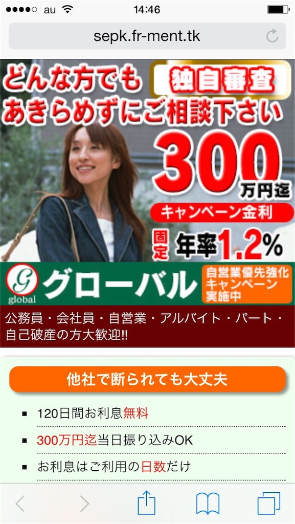 f:id:kimonoclub:20151016113452j:image