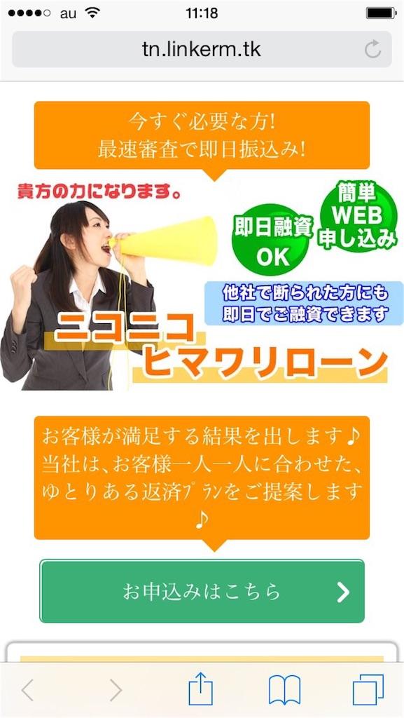 f:id:kimonoclub:20151104182117j:image