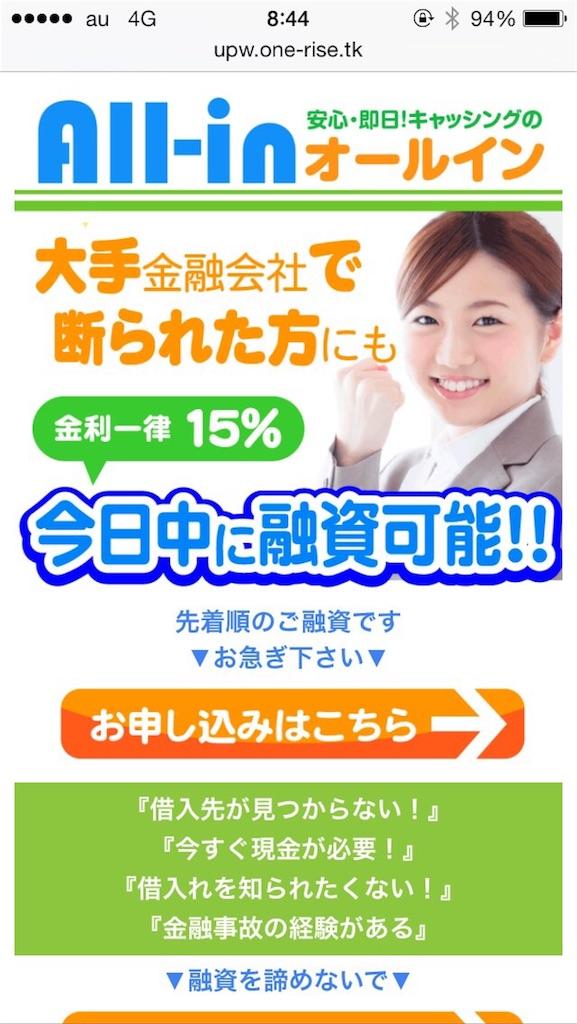 f:id:kimonoclub:20151105090035j:image