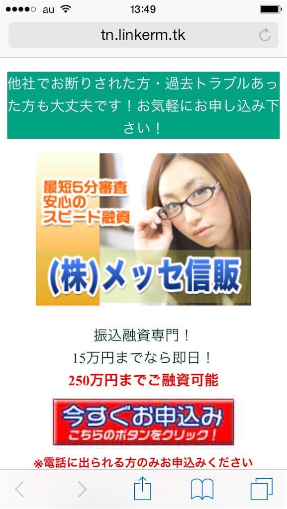 f:id:kimonoclub:20151108134720j:image