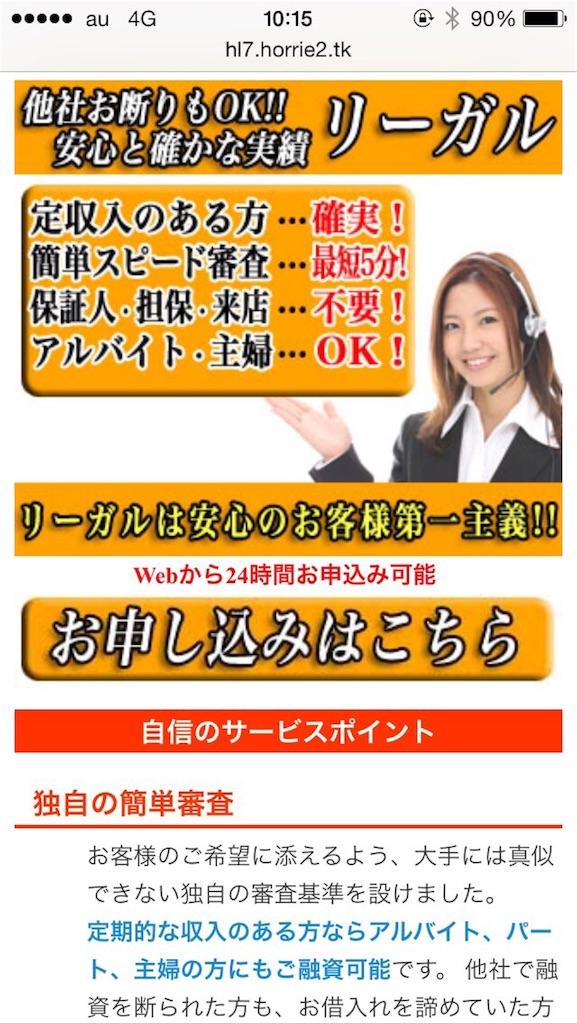 f:id:kimonoclub:20151110164208j:image