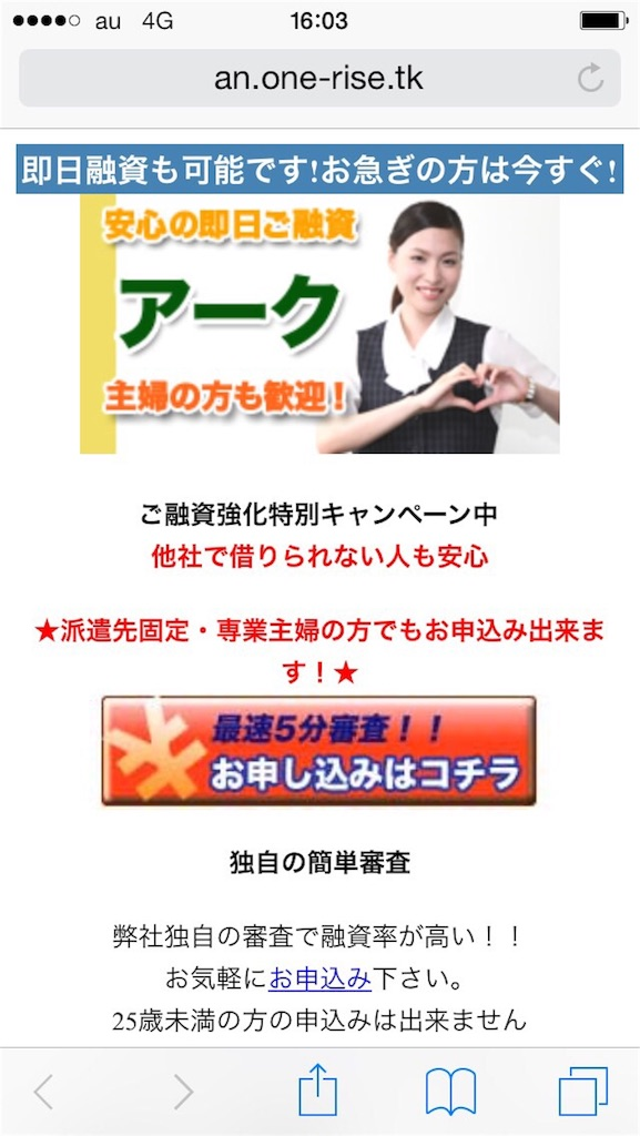 f:id:kimonoclub:20151110164313j:image