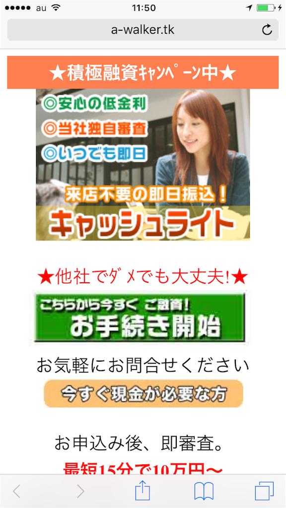 f:id:kimonoclub:20151119115321p:image