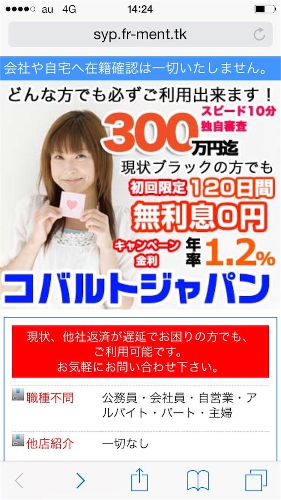 f:id:kimonoclub:20151124171340j:image