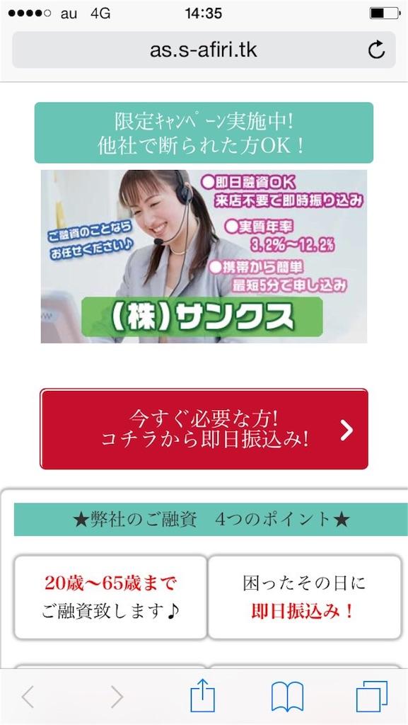 f:id:kimonoclub:20151124171417j:image