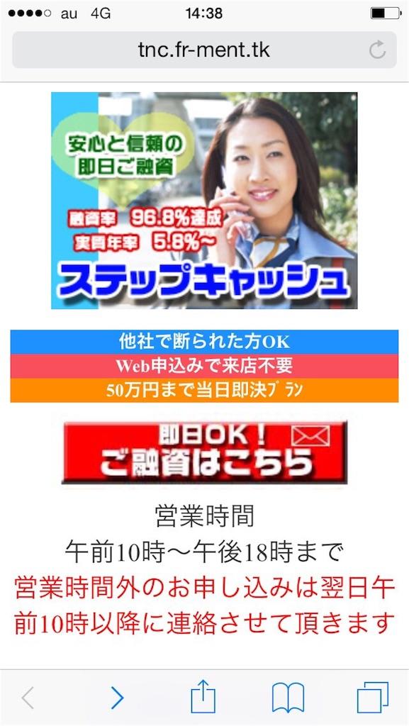 f:id:kimonoclub:20151124171453j:image