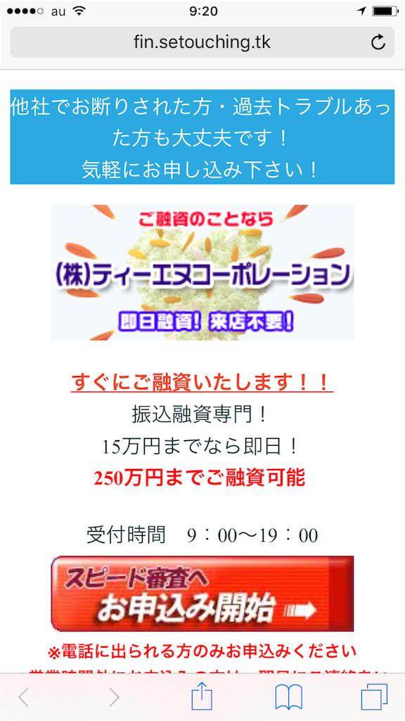 f:id:kimonoclub:20151126163944p:image