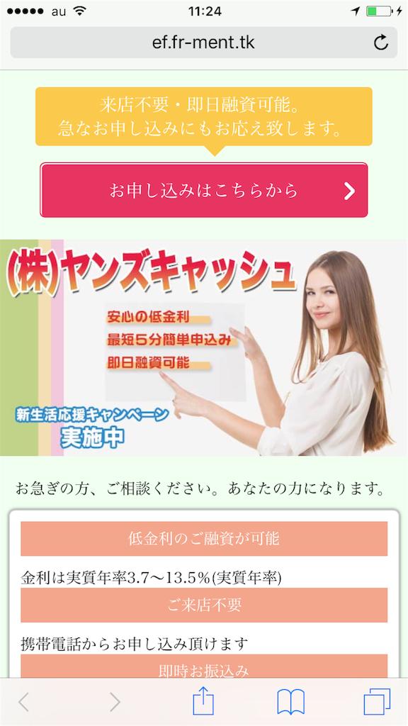 f:id:kimonoclub:20151204113957p:image