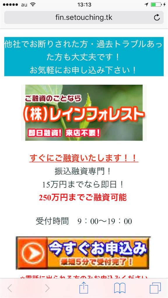 f:id:kimonoclub:20151211131624p:image