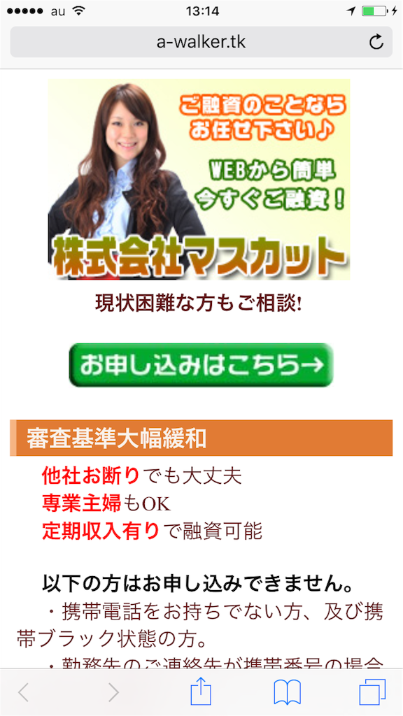 f:id:kimonoclub:20151211131653p:image