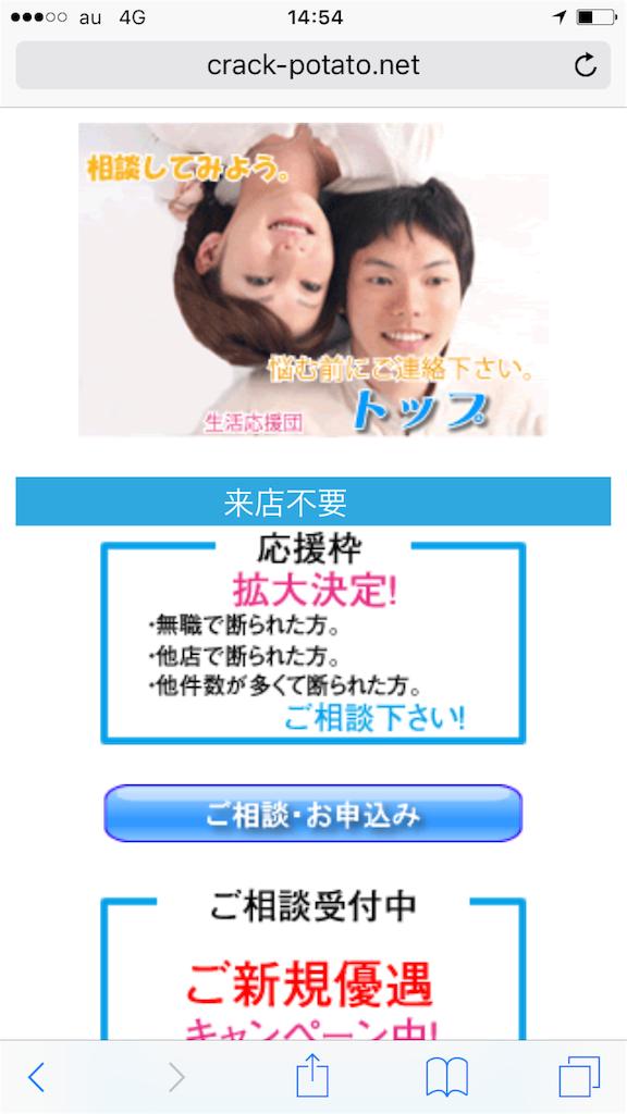 f:id:kimonoclub:20151224171658p:image