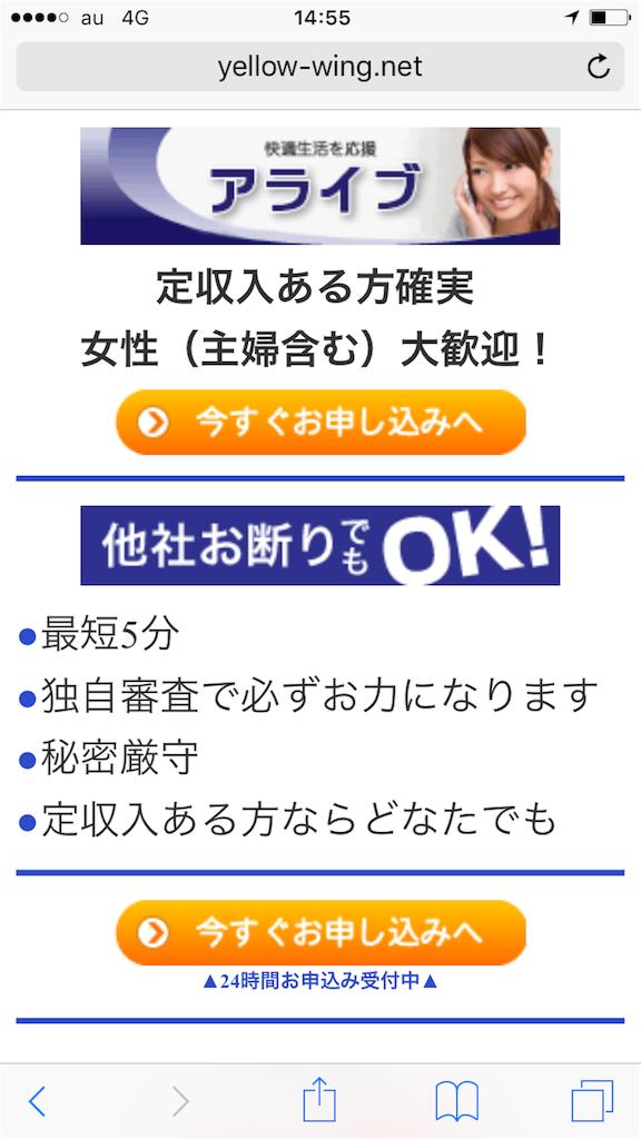 f:id:kimonoclub:20151224171715p:image