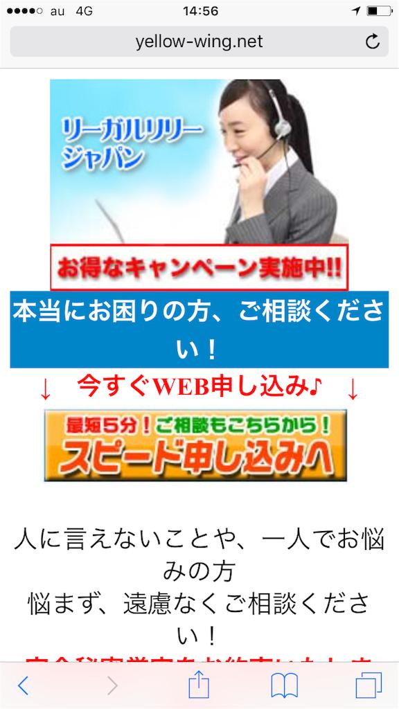 f:id:kimonoclub:20151224171730p:image